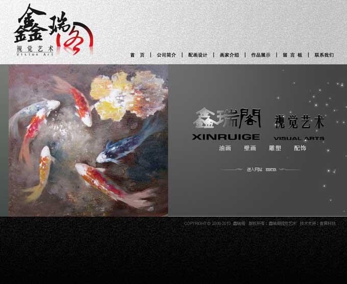 广汉个人画室网站源码,网站建设,网站制作,好源码