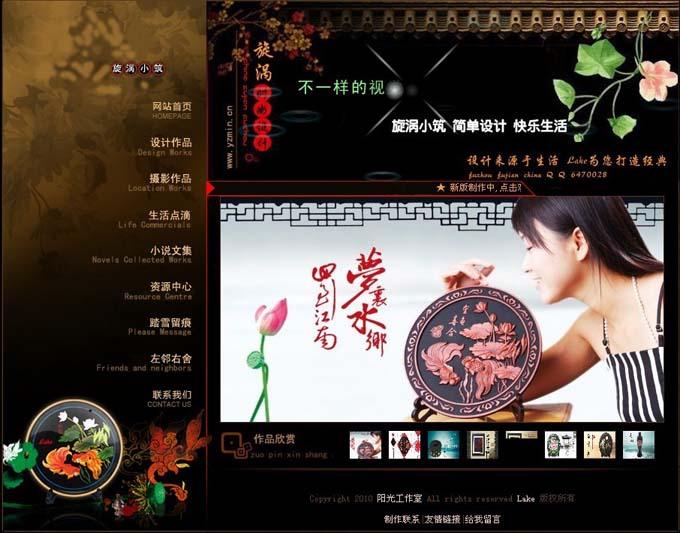 广汉非常漂亮的个人网站源码,完美无错,无错源码,好源码